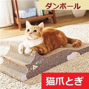 ペット総合用品のお店「桜猫のエサ盛亭」